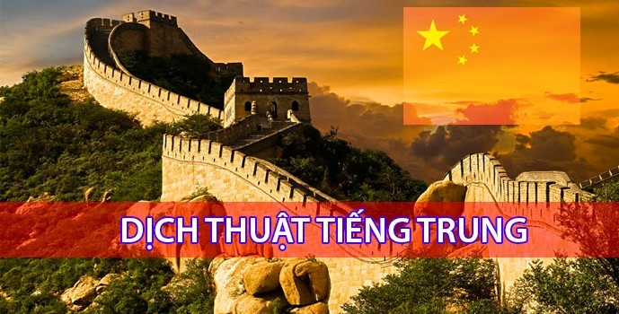 dich-thuat-tieng-trung