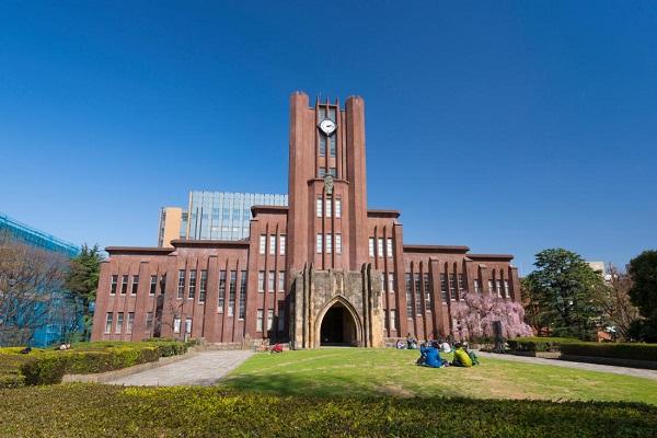 Trường Đại học Tokyo - nơi đã sản sinh ra hàng loạt các nhân tài đoạt giải Nobel